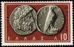 Sellos del Mundo : Europa : Grecia : Monedas antiguas: Zeus y Aguila