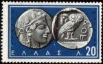 Sellos del Mundo : Europa : Grecia : Monedas antiguas: Athenea y buho