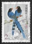 Sellos del Mundo : Asia : China : Aves - Urocissa caerulea