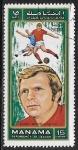 Sellos del Mundo : Asia : Emiratos_Árabes_Unidos : Bobby Moore, British Football Player
