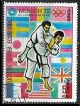Sellos del Mundo : Africa : Guinea_Ecuatorial : Juegos Olimpicos de verano Munich 1972 - Judo
