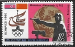 Sellos del Mundo : Asia : Corea_del_norte : Juegos Olimpicos de Verano - Moscu 1980 - Tiro Deportivo