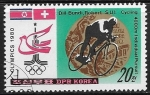 Sellos del Mundo : Africa : Guinea_Ecuatorial : Juegos Olimpicos de Verano - Moscu 1980 - Ciclismo