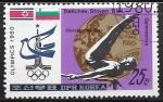 Sellos del Mundo : Africa : Guinea_Ecuatorial : Juegos Olimpicos de Verano - Moscu 1980 - Gimnasta