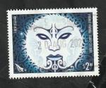 Sellos del Mundo : Oceania : Nueva_Zelanda : Marama, El ojo de la noche
