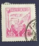 Sellos de Asia - Corea del sur -  Homenaje al ejercito