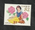Sellos del Mundo : Asia : Japón :  7339 - Blancanieves