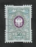 Sellos del Mundo : Europa : Rusia : 8065 - Emblema de la administración postal