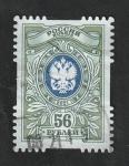 Sellos del Mundo : Europa : Rusia : Emblema de la administración postal