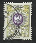Sellos del Mundo : Europa : Rusia : 8173 - Emblema de la administración postal