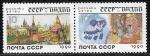 Sellos del Mundo : Europa : Rusia :  Catedral del Kremlin - Dibujo elefante