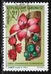 Sellos del Mundo : Africa : Gabón : Flores - Chlamydocola chlamydantha