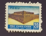 sello : America : Perú : Pro Chan Chan