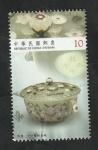 Sellos del Mundo : Asia : Taiwán :  3751 - Recipiente de jade