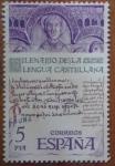 Sellos de Europa - España -  Lrngua española