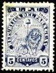 Sellos del Mundo : America : Paraguay : León y gorro frigio. Paz y justicia.