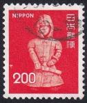 Sellos del Mundo : Asia : Japón : Haniwa  - escultura de un guerrero