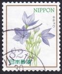 Sellos del Mundo : Asia : Japón : Platycodon grandiflorus