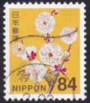 Sellos del Mundo : Asia : Japón : Prunus mume