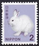 Sellos del Mundo : Asia : Japón : Lepus timidus