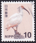 Sellos del Mundo : Asia : Japón : Nipponia nippon