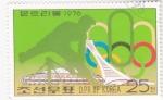 Sellos del Mundo : Asia : Corea_del_norte : OLIMPIADA