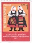 Sellos del Mundo : Europa : Bulgaria : TRAJES REGIONALES