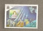 Sellos de Europa - Rusia -  Televisión