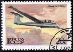 Sellos de Europa - Rusia -  1983 Planeadores