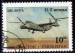Sellos del Mundo : Asia : Uzbekistán : 1995 Transporte aereo: Kamov KA-22, helicopter