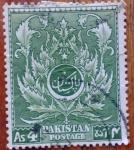 Sellos del Mundo : Asia : Pakistán : escudo