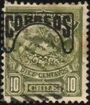 Sellos del Mundo : America : Chile : Telégrafos Escudo Nacional de Chile.  Sobreimpreso CORREOS.