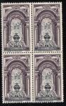 Sellos de Europa - España -  1976 B4 Monasterio de San Pedro de Alcantara Edifil 2376