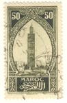 Sellos del Mundo : Africa : Marruecos : Marrakech