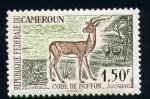 Sellos del Mundo : Africa : Camerún : Cobe de buffon