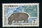 Sellos del Mundo : Africa : Camerún : Hipopotamo