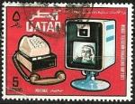 Sellos del Mundo : Asia : Qatar : Telecomunicaciones