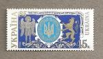 Sellos del Mundo : Europa : Ucrania : Escudo nacional