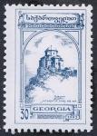 Sellos del Mundo : Asia : Georgia : Monumentos