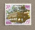 Sellos de Asia - Nepal -  Coronación