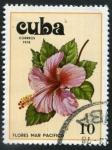 Sellos del Mundo : America : Cuba : Flores del Mar Pacífico