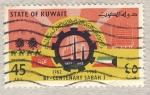 Sellos del Mundo : Asia : Kuwait : bi-centenario estado de Kuwait