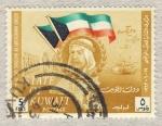 Sellos del Mundo : Asia : Kuwait : segundo aniversario del dia nacional 19-6-1963