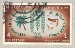 Sellos del Mundo : Asia : Kuwait : lucha contra el hambre