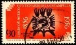Sellos del Mundo : America : México : Flor azteca, símbolo Xochitl. Centenario de la estampilla en México. 1856 - 1956.