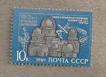Sellos de Europa - Rusia -  150 Aniv. del observatorio Pulkovskaya