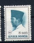 Sellos de Asia - Indonesia -  Presidente de Indonesia