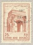 Sellos del Mundo : Asia : Siria : Roman Arc of Triumph-Lattakia