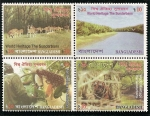 Sellos del Mundo : Asia : Bangladesh : Los Sundarbans,Patrimonio de la Humanidad