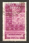 Sellos de Europa - Rumania -  ilustracion